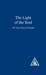 The Light of the Soul (paperback) - Image