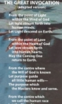 Great Invocation Bookmark: Adapted -Spanish Version - Image