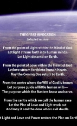 Great Invocation Adapted Postcard - Image